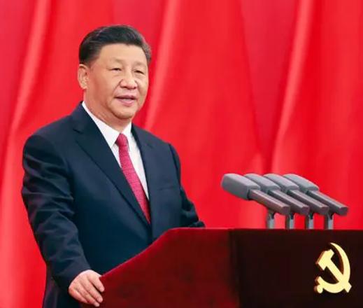 Partido Comunista chinês faz cem anos entre o totalitarismo e o crescimento Capitalista