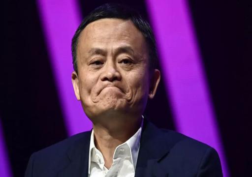 O que a China quer com ofensiva contra gigantes de tecnologia do próprio país